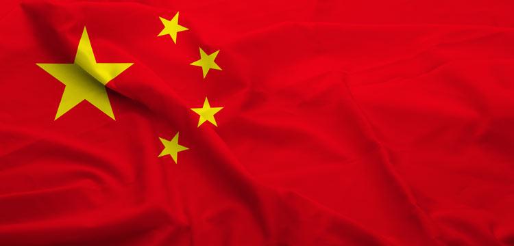 Forex news china