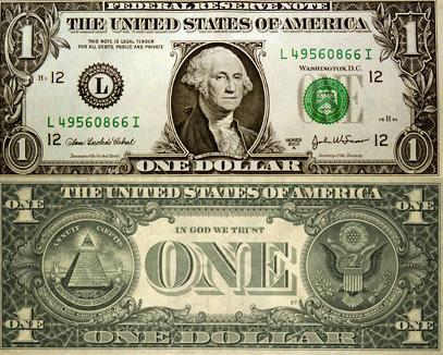 Cuanto es una libra en dollar