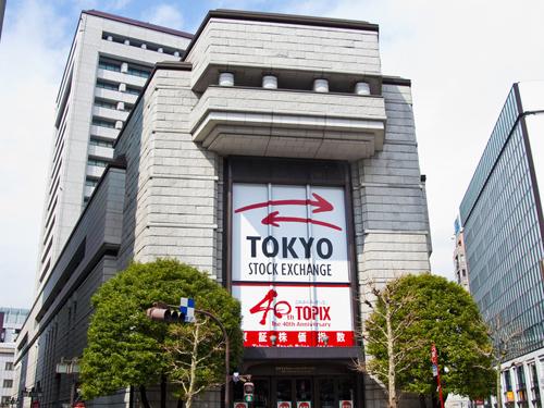 Tokyo forex exchange