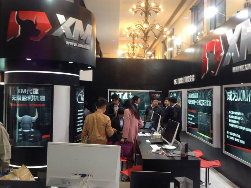 Shanghai forex expo 2017