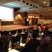 seminars xm2 2014 131