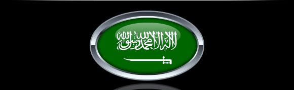 cn_saudiflag