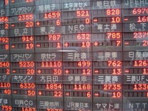 Electronic_stock_board