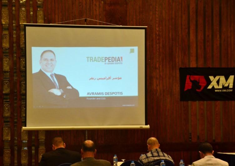 forex trading essential seminar